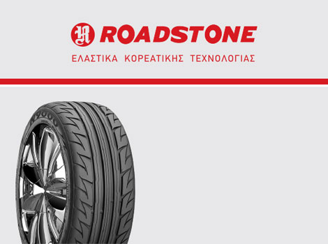 ROADSTONEThe rapid development of the Korean Technology, could not miss from the field of the Car Tyre.Years of systematic scientific research and commitment to the goal to win the Top Quality plus vindicate the success of the Korean Company.